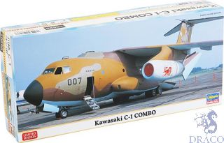 Kawasaki C-1 Combo (2 kits) Limited Edition 1/200 [Hasegawa]
