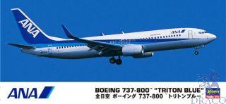 ANA Boeing 737-800 Triton Blue 1/200 [Hasegawa]