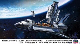 Hubble Space Telescope with Space Shuttle Orbiter and Astronauts Limited Edition 1/200 [Hasegawa]