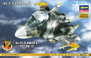 """Egg Plane Su-33 Flanker-D """"Ace Combat Yellow 13"""" Limited Edition [Hasegawa]"""