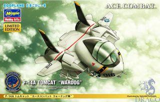 Egg Plane F-14A Tomcat Ace Combat Wardog Limited Edition [Hasegawa]