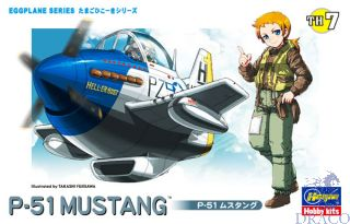 Egg Plane P-51 Mustang [Hasegawa]