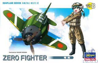 Egg Plane Zero Fighter  [Hasegawa]