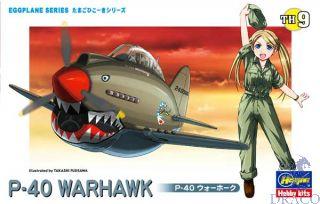 Egg Plane P-40 Warhawk  [Hasegawa]