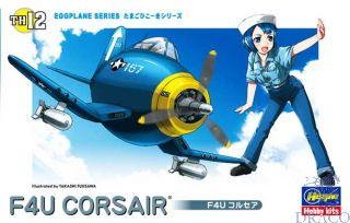 Egg Plane F4U Corsair  [Hasegawa]