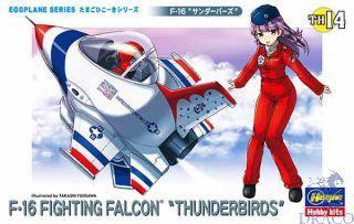 """Egg Plane F-16 Fighting Falcon """"Thunderbird"""" [Hasegawa]"""