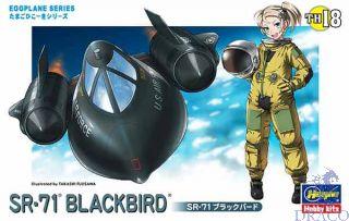 Egg Plane SR-71 Blackbird [Hasegawa]