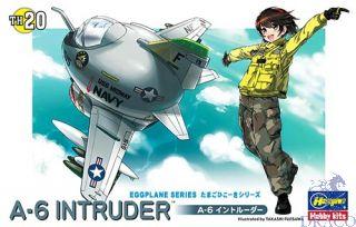 Egg Plane A-6 Intruder [Hasegawa]