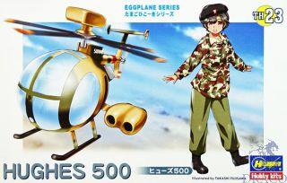 Egg Plane Hughes 500 [Hasegawa]