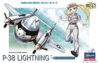 Egg Plane P-38 Lightning [Hasegawa]