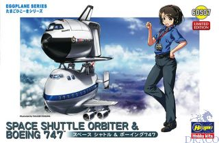 Egg Plane Space Shuttle & B747 Limited Edition [Hasegawa]