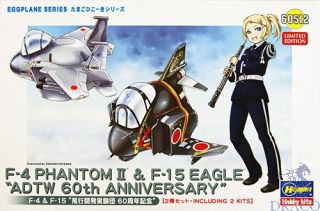 "Egg Plane F-4 & F-15 ""ADTW 60th Anniversary"" Combo (2 kits) Limited Edition [Hasegawa]"