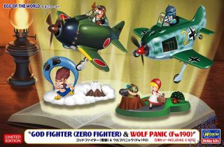 Egg Plane God fighter (Zero Fighter) and Wolf Panic (Fw190)  [Hasegawa]