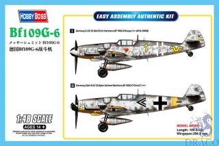Bf109G-6 1/48 [Hobby Boss]