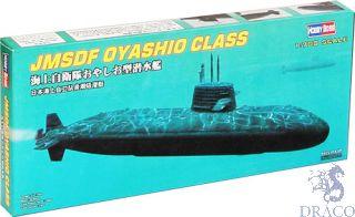 JMSDF Oyashio Class Submarine 1/700 [Hobby Boss]