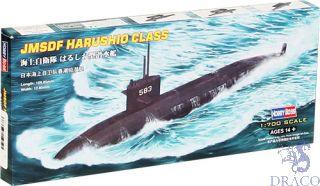 JMSDF Harushiro Class Submarine 1/700 [Hobby Boss]