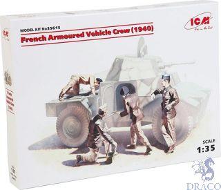 French Armoured Vehicle Crew (1940) 1/35 [ICM]