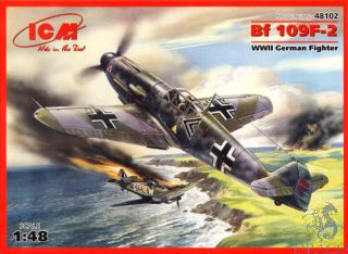 Bf 109F-2 WWII German Fighter 1/48 [ICM]