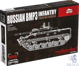 Russian BMP3 Infantry Fighting Vehicle (Master Level Limited Edition) 1/72 [ModelCollect] [ModelCollect]