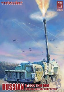 "Russian A-222 130mm Coastal Defense Gun ""Bereg"" 1/72 [ModelCollect] [ModelCollect]"
