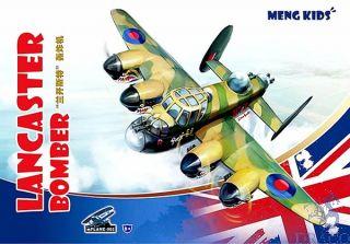 Meng Kids: Lancaster Bomber [Meng]