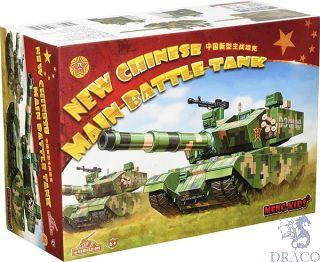 Meng Kids: New Chinese main Battle Tank [Meng]