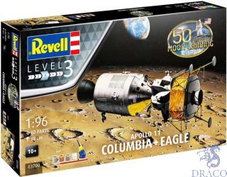 Apollo 11 Columbia + Eagle (Moon Landing 50th Anniversary) Gift Set 1/96 [Revell]