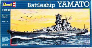 Battleship Yamato 1/1200 [Revell]