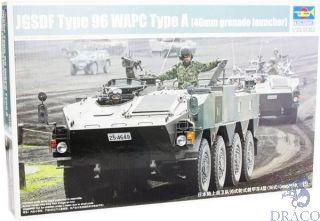 JGSDF Type 96 WAPC Type A (40mm Grenade Launcher) 1/35 [Trumpeter]