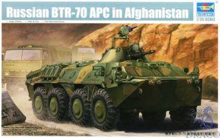 Russian BTR-70 APC in Afganistan 1/35 [Trumpeter]