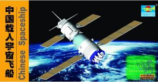Chinese Shenzhou Spaceship 1/72 [Trumpeter]
