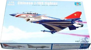 Chinese J-10S Fighter 1/72 [Trumpeter]