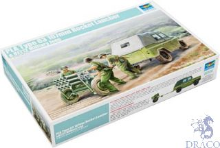 PLA Type 63 107mm Rocket Launcher & BJ212 Military Jeep 1/35 [Trumpeter]