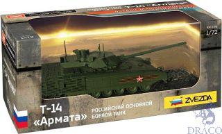 T-14 Armata (Built Up Model) 1/72 [Zvezda]
