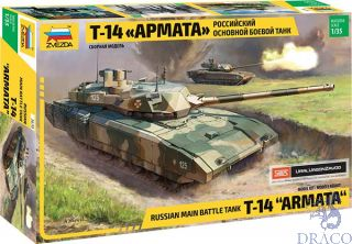 "Russian Modern Tank T-14 ""Armata"" 1/35 [Zvezda]"