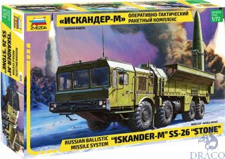 "Iskander-M"" SS-26 ""STONE"" Russian Ballistic Missile system 1/72 [Zvezda]"