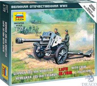 German 105-mm Howitzer LeFH With Crew 1/72 [Zvezda]