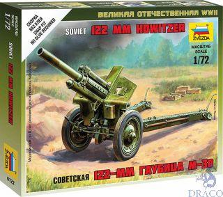 Soviet 122 mm Howitzer 1/72 [Zvezda]