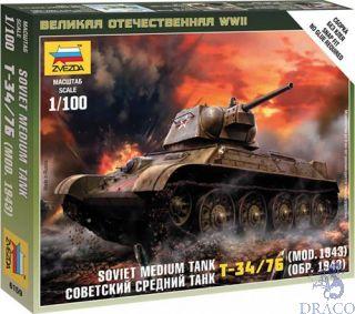 Soviet Medium Tank T-34/76 (mod.1943) 1/100 [Zvezda]