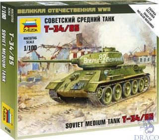 Soviet Medium Tank T-34/85 1/100 [Zvezda]