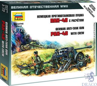 German Anti-Tank Gun PAK-40 With Crew 1/72 [Zvezda]