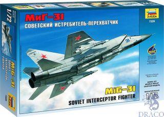 Soviet Interceptor Fighter MiG-31 1/72 [Zvezda]