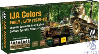 Vallejo Model Air Set 160: IJA Colors Early/Late (1939/1945) (8 colors)