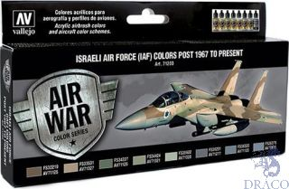 Vallejo Model Air Set 203: Israeli Air Froce (IAF) Colors Post 1967 to Present (8 colors)