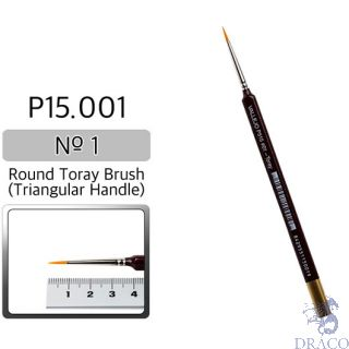 Vallejo Brush Series P515 / P15 - Round Toray, Triangular Handle- No 1