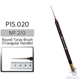Vallejo Brush Series P515 / P15 - Round Toray, Triangular Handle- No 00