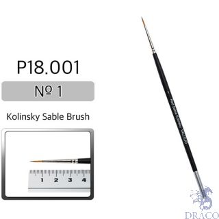 Vallejo Brush Series P518 / P18 - Red Sable Kolinsky No 1