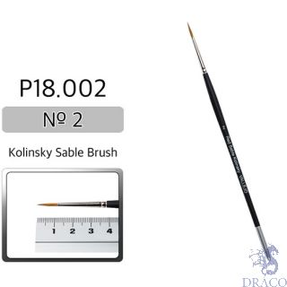 Vallejo Brush Series P518 / P18 - Red Sable Kolinsky No 2