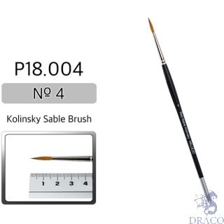 Vallejo Brush Series P518 / P18 - Red Sable Kolinsky No 4