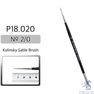 Vallejo Brush Series P518 / P18 - Red Sable Kolinsky No 00
